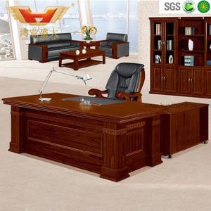 广东鸿业办公家具 厂家直销 办公桌 高档豪华总裁班台 HY-D5622
