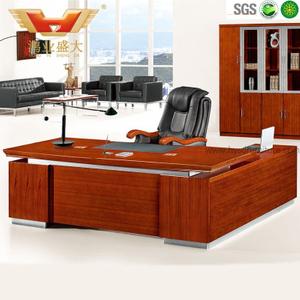 广东鸿业办公家具 厂家直销 办公桌 高档豪华总裁班台 HY-D5124