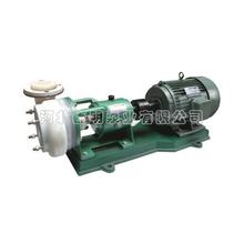 FSB-L氟塑料離心泵