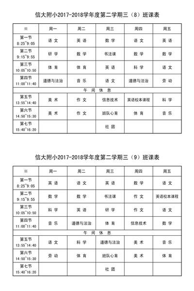 三(8)_调整大小.JPG