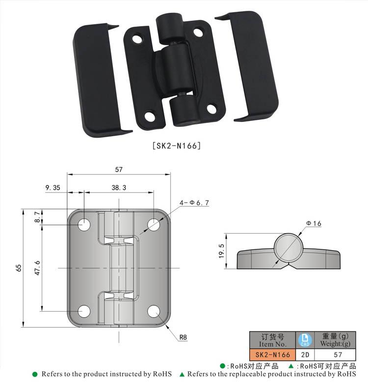SK2-N166尺寸.jpg