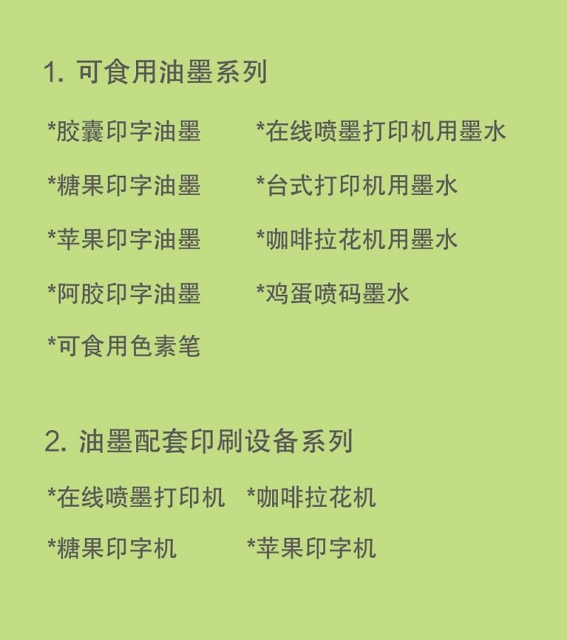武汉科亿华产品列表