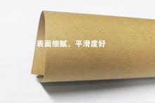 公司纸业双面浅牛卡纸 双面同样效果印刷效果好
