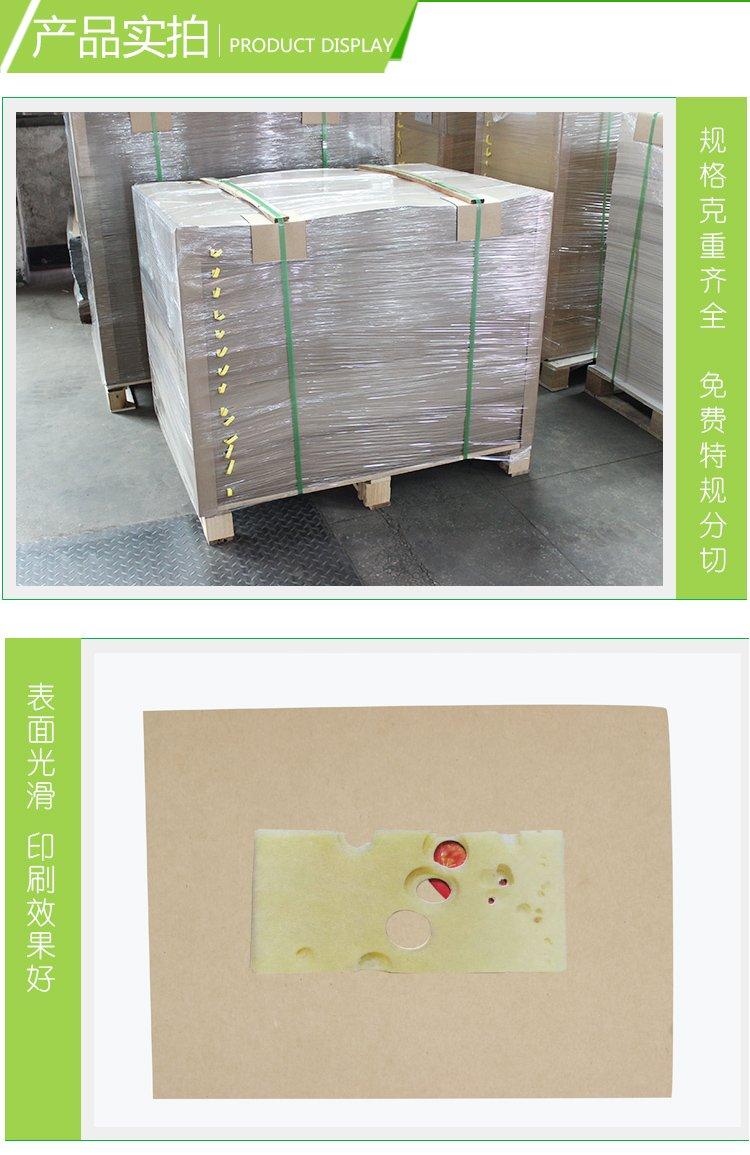 荷玉食品牛卡详情页_06
