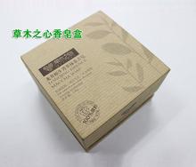 礼品盒包装用纸 东莞公司条纹牛皮纸
