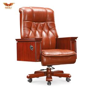 广东鸿业盛大办公家具 厂家直销 可躺实木扶手电脑椅大班椅真皮老板椅A-006
