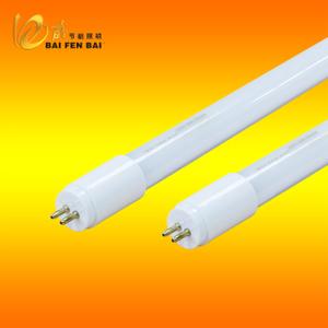 LED T5 220V灯管(1/2铝)