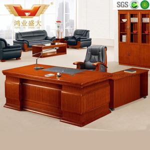 广东鸿业办公家具 厂家直销 办公桌 高档豪华总裁班台 HY-D7020