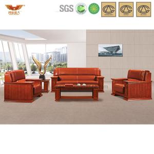 办公沙发 皮制现代接待沙发 现代时尚办公室接待真皮沙发 HY-S942