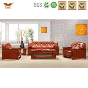 办公沙发 皮制现代接待沙发 现代时尚办公室接待真皮沙发 HY-S912