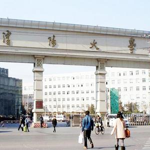沈阳大学照明改造
