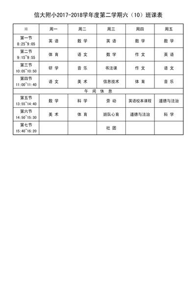 六(10)_调整大小.JPG