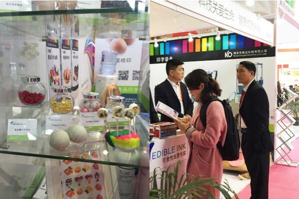 重庆2016年4月全国制药机械博览会3.jpg