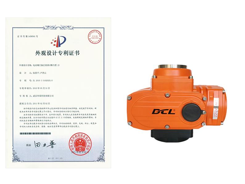 2010年2-8月:精巧型防爆系列電動執行器研制成功,交獲國家專利局授予專利權;