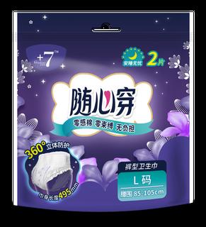 +7熟睡丝薄随心穿(L号)2片