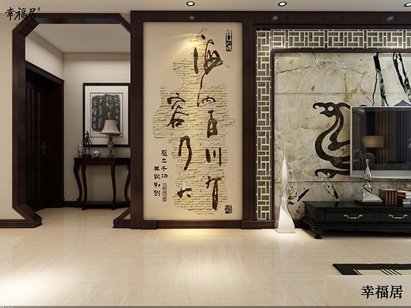 当代中式作风 海纳百川