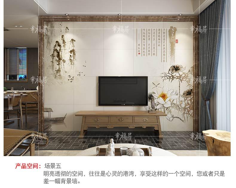 爱莲说幸运居整体背景墙 (7).jpg
