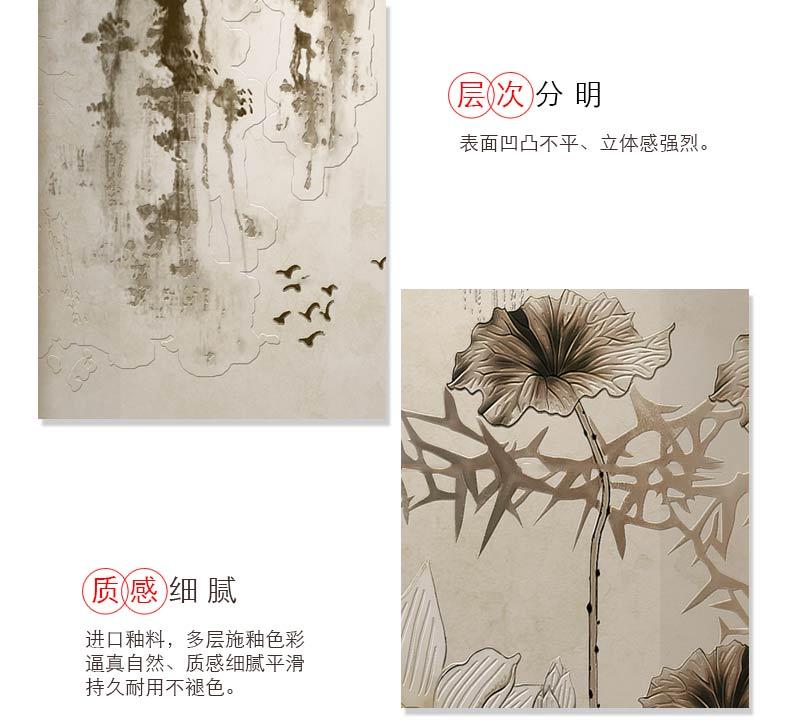 爱莲说幸运居整体背景墙 (13).jpg