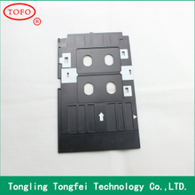 ID card tray for Epson L800 T50 T60 P50 and ect.