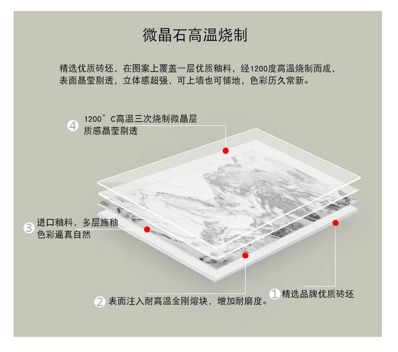 红色山川幸运居整体背景墙 (8).jpg