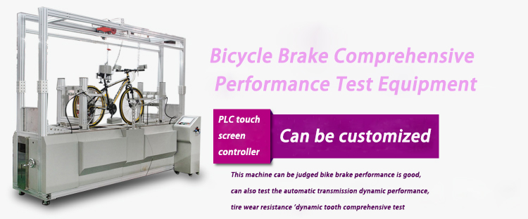 bicyle testing machine