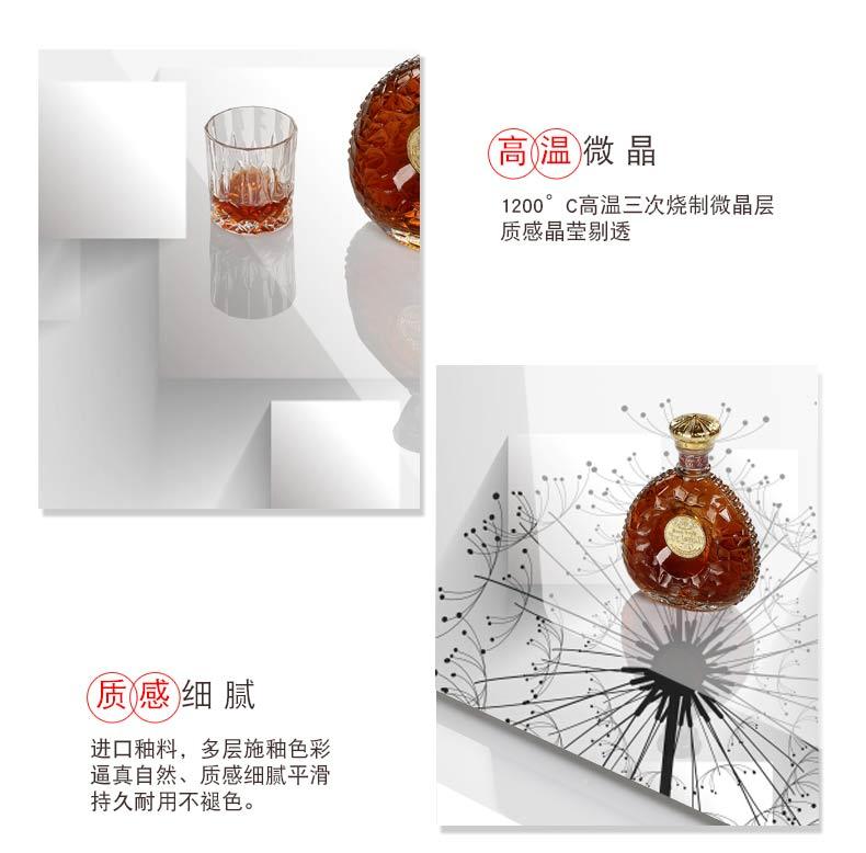 蒲公英之恋幸运居整体背景墙 (11).jpg