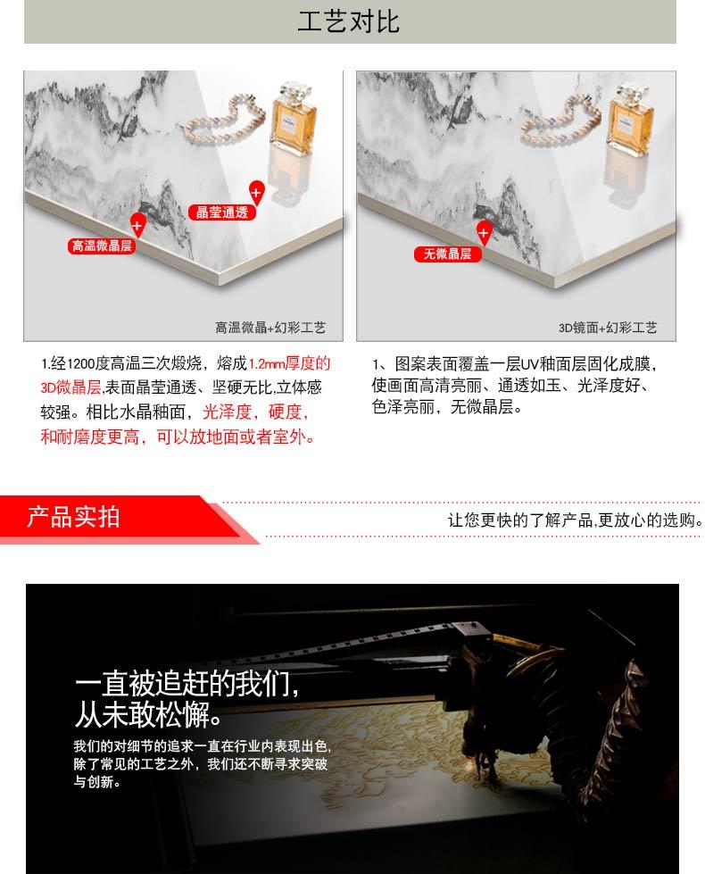 红色山川幸运居整体背景墙 (9).jpg