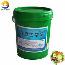 海草Microbial Liquid Fertilizer /Water Soluble有機Fertilizer為Aquatic