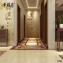 幸运居全屋定制 招财玄关彩雕瓷砖背景墙家和繁华