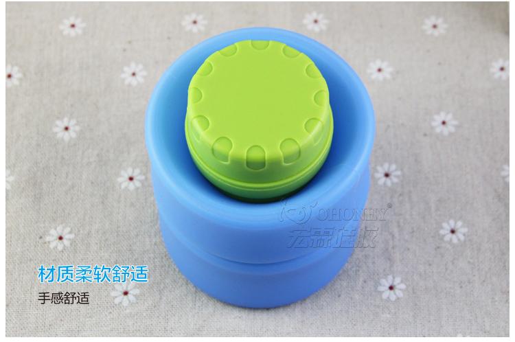 硅胶折叠水壶10
