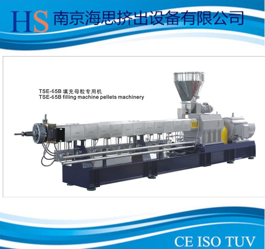 TSE-65B填充料专用热切