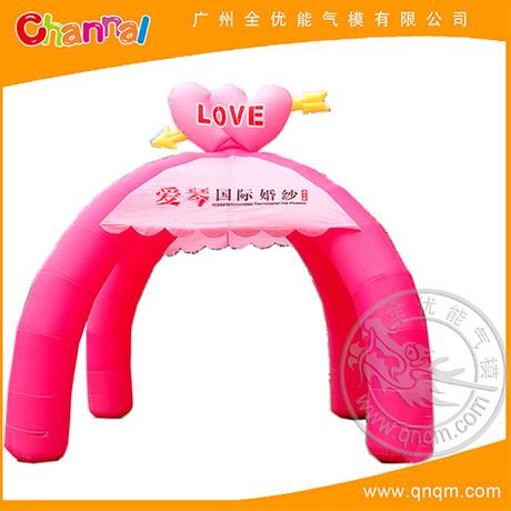 粉色婚礼婚庆双心充气帐篷