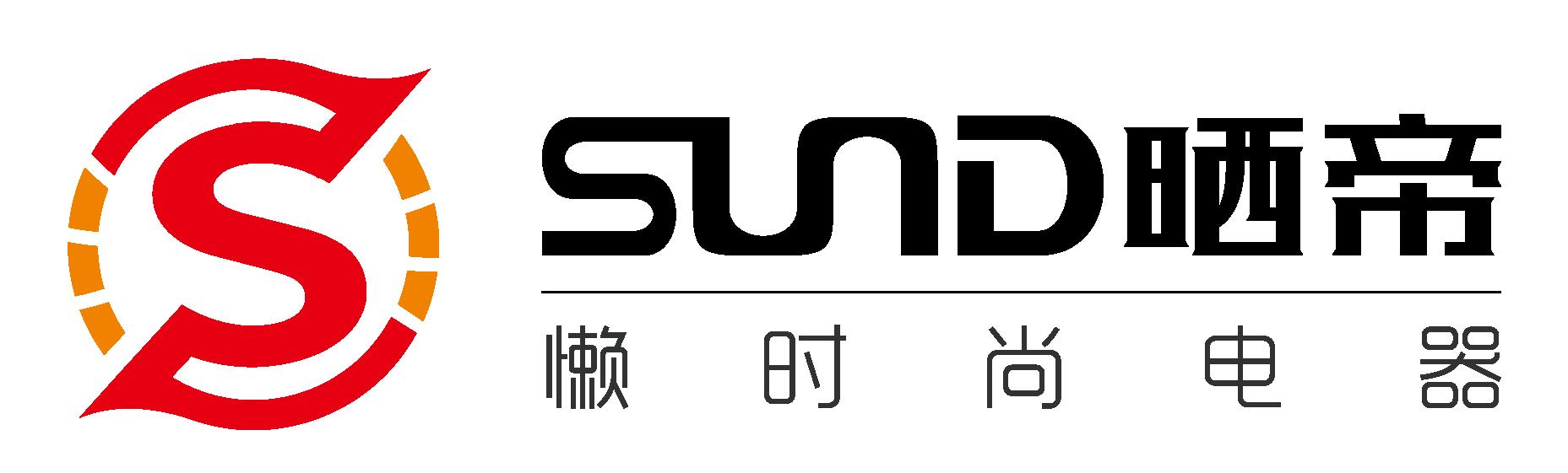 晒帝logo2