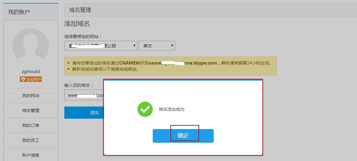 企业网站搭建源码_网站源码搭建教程_有源码如何搭建网站 (https://www.oilcn.net.cn/) 网站运营 第8张