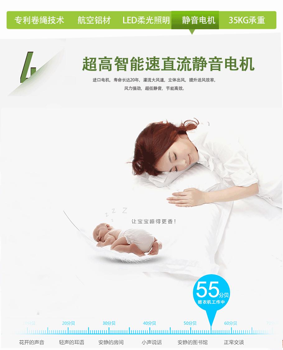 Q11惠家_14