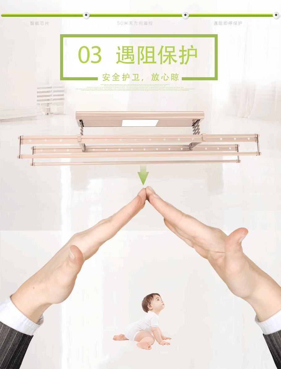Q12惠家_08