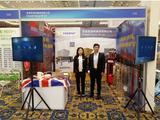 英国恩派特集团有限公司参加第十八届再生金属国际论坛及展览交易会