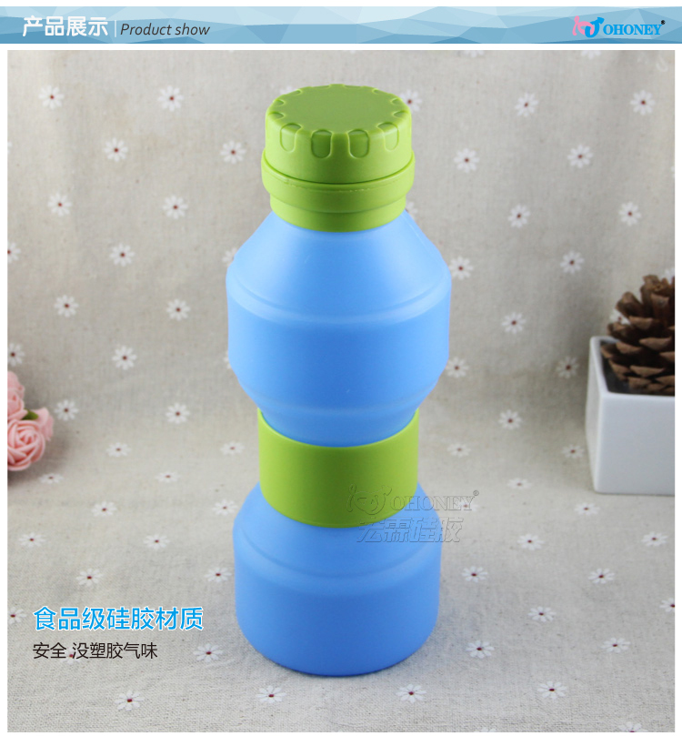 硅胶折叠水壶02