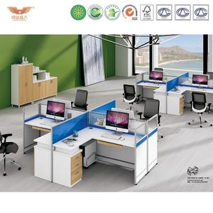 厂家直销 办公家具 四人位职员桌 屏风办公桌 鸿业盛大 H15-0816