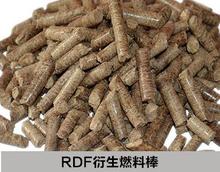 RDF/srf制备线