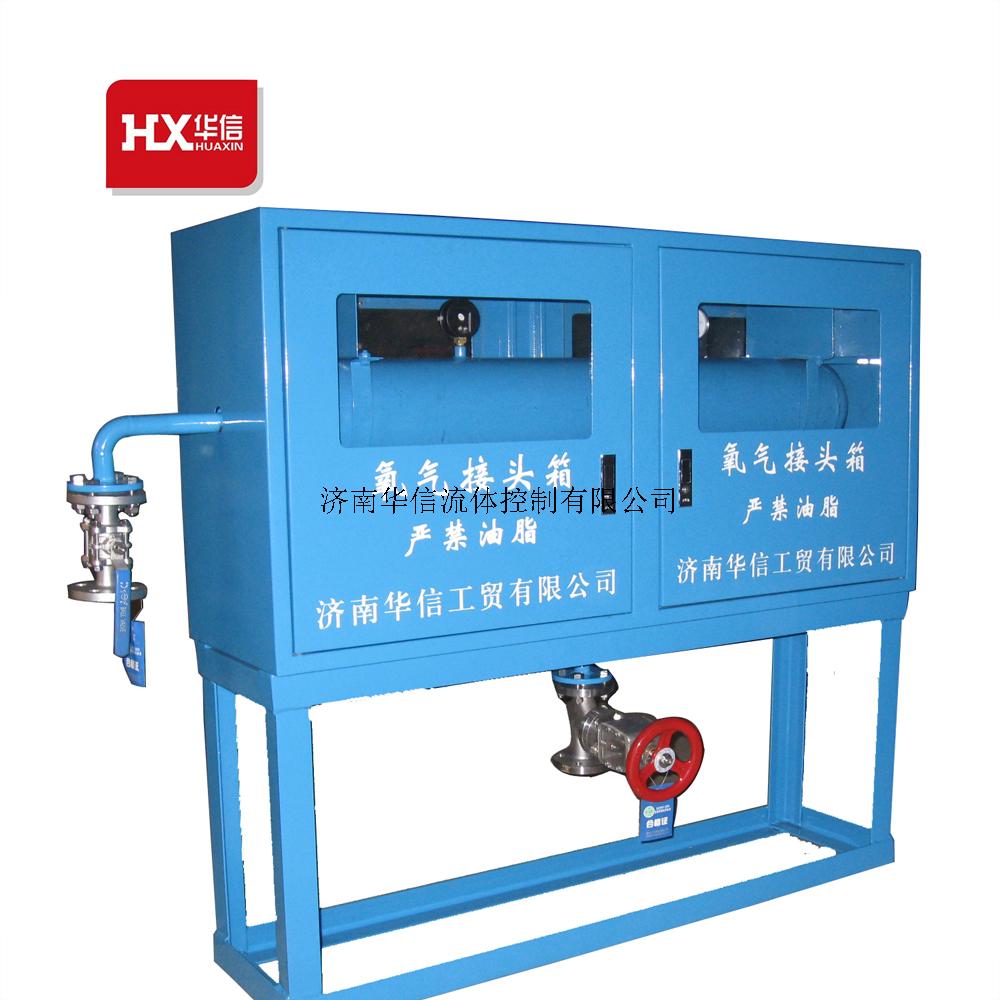 气体汇流排,混合气体配比柜,混合气体配比器,集中供气汇流排,集中供气系统,气体配比柜,气体配比器,气体混配器,气体接头箱,减压系统