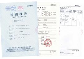 2007年10月:上海儀器儀表自動化系統檢測研究院(SITIIAS)檢測,DCL產品符合GB/T7094-2002《船用電氣設備振動(正弦)試驗方法之要求