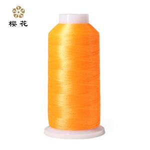 120D/2荧光涤纶机绣线 高强环保电脑绣花线
