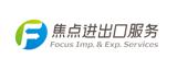 focusie.com