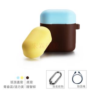 運動耳機硅膠套,適用于華為藍牙硅膠套,藍牙耳機套廠家