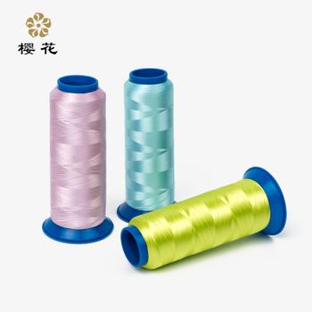 50D/2超细涤纶绣花线