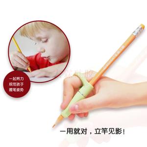 硅膠握筆器,小孩子握筆器,硅膠握筆器廠家