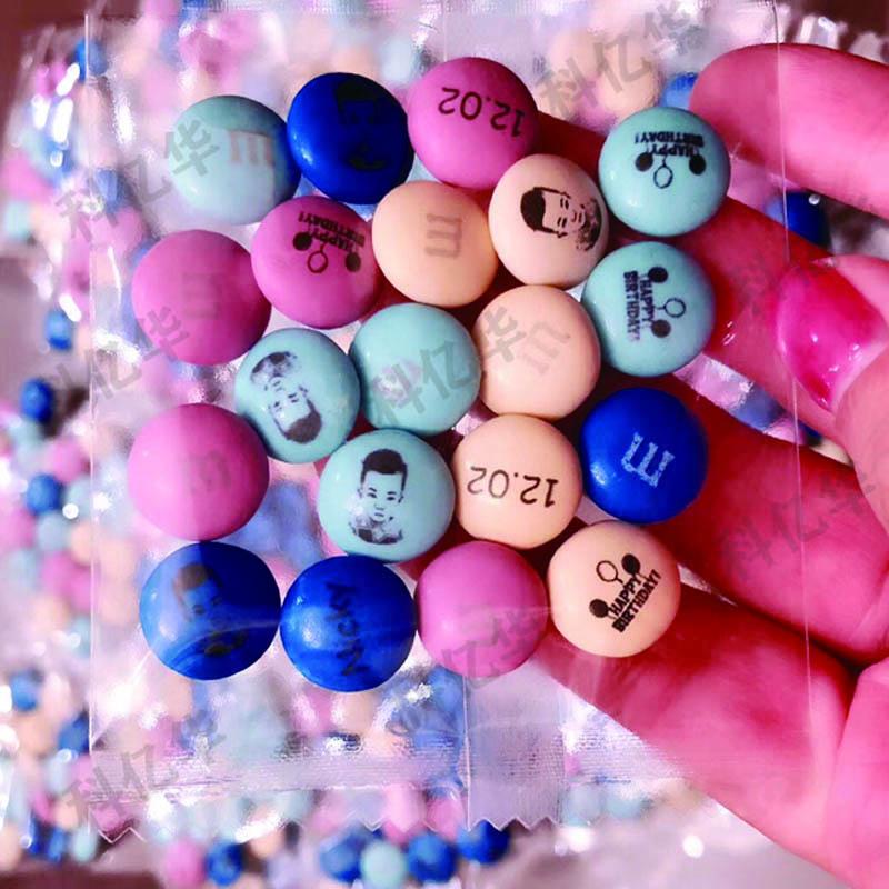 糖果印字油墨