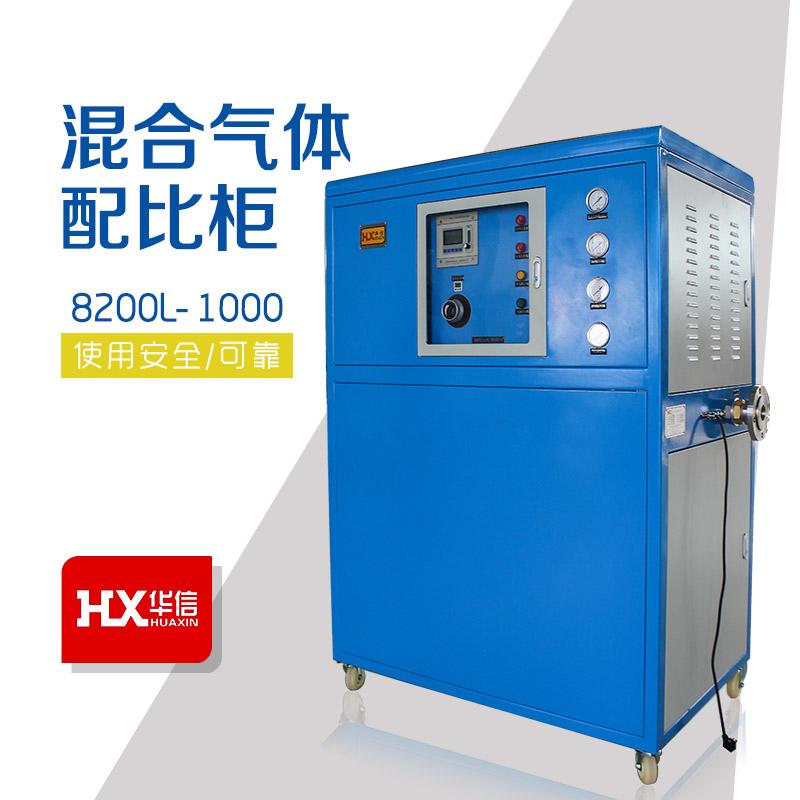 推广主图-8200L-1000-混合气体配比柜-04