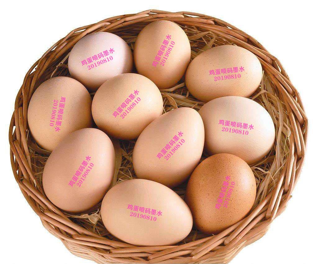 鸡蛋喷码墨水5